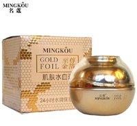 aqua cosmetics - Cosmetics gold foil series aqua moisturizing cream moisturizing cream moisturizing