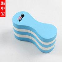 beginner swim - Swimming Learner Plywood Floating Plate Drift Back EVA Swim Training FOR Swimming beginners Z00140