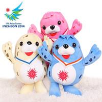 Wholesale Mascot doll plush toy souvenir cartoon light
