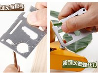 Wholesale 1000pcs Stainless Steel Multifunction Pocket Card Tools Outdoor Travel Survival Camping Credit Card Tool With PU bag Package