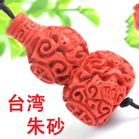 asian height - Factory Taiwan cinnabar flower pendant gourd fall height of about cm with safety gourd pendant Valentine s Day present