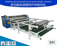 Wholesale Multifunctional mixing mill Garment processing equipment Multifunctional thermal transfer equipment