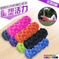 Wholesale EVA Grid Foam Massage Roller Yoga Pilates Fitness Physiotherapy Rehabilitation