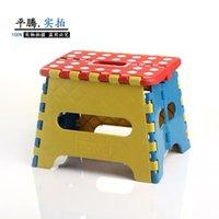 Wholesale DZ factory plastic folding stool folding stool thicker version train station shop ten yuan supply