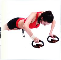 Wholesale 2pcs Push Up Bars Push up Stand Muscle Building Home Fitness Equipment