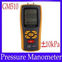 Wholesale Handheld pressure manometer GM510 Negative overload alarm Err