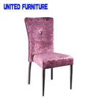 Wholesale METAL Dining Chair Dining Room Furniture SIMPLE MODERN Chair For Restaurant Upholstered Seat Design