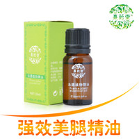 Wholesale Effective fat burner legs and arms Powerful stovepipe legs essential oil fast to weight lost elephant legs