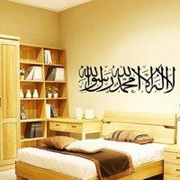 artistic interiors - 2015 New x16cm Artistic Interior Removable Islamic Muslim Style PVC Wall Quote Sticker order lt no track