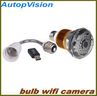 Wholesale Lamp and Camera in WIFI Bulb hidden Camera HD P P2P IP cam CCTV security Camera for iPad iPhone Android phone T77