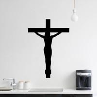 bible details - Details about Wall Vinyl Sticker Decals cross pray god Jesus Bible crucifix WINDOW wall decals