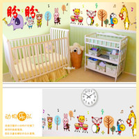 art classroom decorations - Wall stickers home decoration Animal Park nursery school classroom decorated children s room wall stickers cartoon cute new sticker AY7155