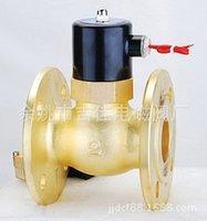 Wholesale Factory L F steam solenoid valve brass flange