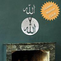 allah light - funlife x27cm x11in Islamic Allah Muslim Mashallah Bismillah Wall Mirror Sticker Home Decoration wc1365