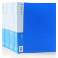 Wholesale Ren wen brand FILE LEVEL ECONIMIC SINGLE POWERFUL FOLDER A4 SIZE for business promotion gifts advertisments gifts employee benefits
