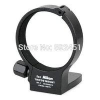 Anillo de montaje del trípode para Nikon AF-S NIKKOR 70-200 mm f / 4G ED VR reemplazo de lentes de RT-1 parada anillo