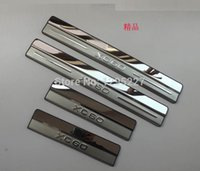 Wholesale High quality Volvo XC60 Stainless steel Scuff Plate Door Sill