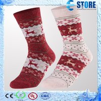 100 % wool socks - New Christmas Wool socks women thermal winter rabbit wool socks female thickening towel cotton socks gift sock box wu