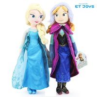 Wholesale 2PCS CM Height Good Quality Frozen Plush Princess Elsa Plush Anna Plush Doll Kids New Year Gift