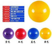 Wholesale Hot message ball slimming ball sports Yoga Yoga ball Anti gravity Yoga indoor air outdoor