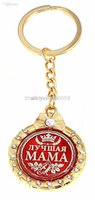 best label design - Unique design Plastic red round label rhinestone Zinc alloy keyring keyholder gift MEDALS key chain The best mom gold badges