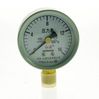 Wholesale Water Oil Hydraulic Air Pressure Gauge Universal Gauge M14 Mpa order lt no track