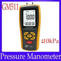 Wholesale Digital differential gage GM511 with USB interface MOQ