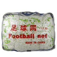 Wholesale x Jin Hong JH Z001 Soccer Football Nets m x m