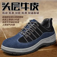 steel toe safety shoes - Hongyuan shoes steel toe caps for men and women leather breathable post solid wear pierced smash proof safety footwear