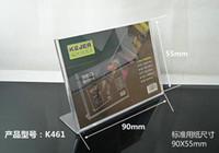 Acrylique porte-signe horizontal / vertical carte en forme de L tableau d'écartement affichage de la balise affichage de la publicité pour la barre de taille IC 55x90mm