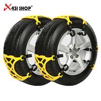 Yellow auto snow chain - Brand New Snow Chains Car Tire Skid Chain mm mm Universal Adjustable Auto Car SUV Anti Wheel Slip Chain