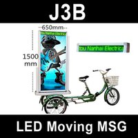 advertising product - J3B china new innovative product electric bicycle trailer advertising tricycle media campaign display promotion