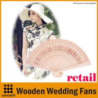 Wholesale Retail Wooden Wedding Fans Handmade Chinese Sandalwood Fans Ladies Hand Fans Advertising and Promotional Folding Fans Bridal Accessories
