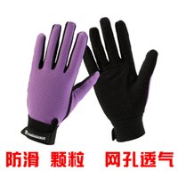 basic networking - Summer edition breathable gloves network well slip resistant protomere sun basic