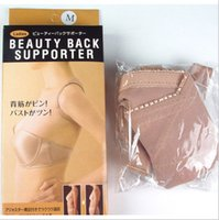 bar chest - Beauty Back Supporter Body Support Corrector Bar Underwear Chest Cast Correcting