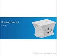 Wholesale DAHUA Tech Security Accessories DH PFA160 gimbal bracket series Housing Bracket PFA160 white color mm mm mm