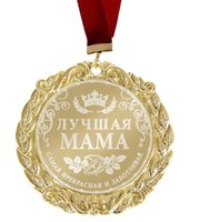 metal angel craft - Russia medal design original the metal crafts souvenirs Laser carving medals the Russian medal for The most beautiful mother