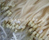 Wholesale 2014 hot sell high quality cheap price inch INDIAN Micro ring Pre tipped human hair extension g pc set