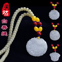 afghan sweater - Factory Afghan white jade Buddha pendant chain necklace natural white Bodhi Bodhi sweater chain necklace chain sweater Valentine s