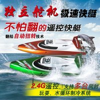 Wholesale The new FT007 G high speed flywheel remote control remote control toy boat sailing boat model not capsize