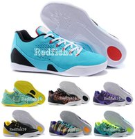Cheap 2015 new stytle men's XDR sports boots KB 9 basketball shoes top quality indoor athletic sneakers black green blue Easter Day shoes 12 color