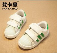 Wholesale 2015 Hot baby shoes fall han edition leisure small children sandals cuhk TongChao male leisure brand children s shoes fashion