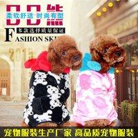 bears trades - Pet apparel trade coral fleece pajamas color more mini BB bear dog clothes household to take