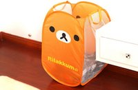 clothes box storage - cute Rilakkuma Bear short style Clothes Home Storage Rack Box