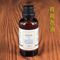 best jojoba oil - Best Selling Pure Essential Oil Jojoba Oil ml pc g Base Oil for DIY Soap Cream etc