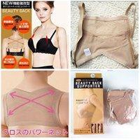 Wholesale Chest Shaper Up Belt Band Posture Corrector Push Up Breast Shaper Brace X Type Back Shoulder Vest Back Breast Support Corrector LJJE327