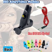 Wholesale NEW Ego Rotary Tattoo Motor Machine Gun Liner Shader for Tattoo Kits Supply RCA clip cord