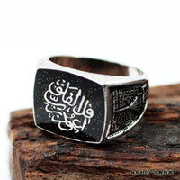 arabic jewelry - Arab Men Jewelry Rings Antique Silver Vintage Islamic Muslim Allahring Arabic Middle East Jewelry Quran Ring Band Ring For Men Women