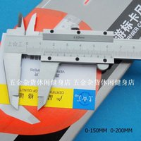 Wholesale Authentic stage a vernier caliper MM0 MM precision MM security