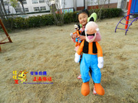 0-12 Months Unisex Others Wholesale-Movies & TV plush 100cm goofy dog plush toy doll birthday gift s7819